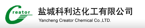 YANCHENG CITY SHENGDA CHEMICAL CO.,LTD.