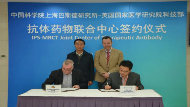 MRC Technology and Institut Pasteur of Shanghai, Chinese Academy of Sciences collaborate on antibody drug development