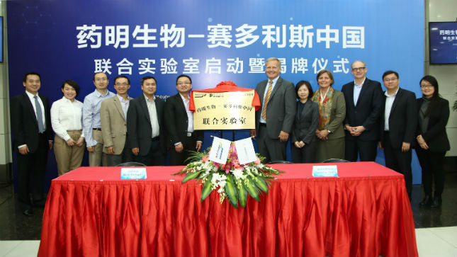 WuXi Biologics and Sartorius Stedim Biotech open joint laboratory in Shanghai