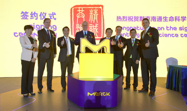Merck invests €250 million in production value chain in China