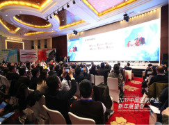 "Asymchem is awarded as ""2018 Best Partner of China Pharmaceutical Enterprises in Transformation and Upgrading"""