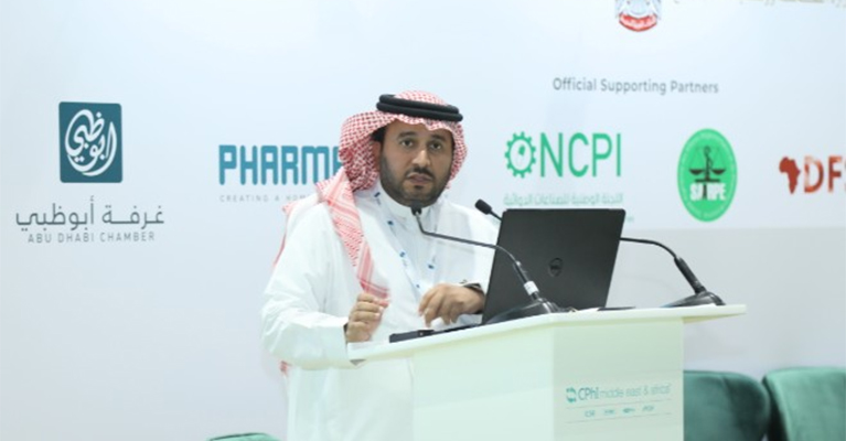 Saudi pharma market crucial to country's Vision 2030