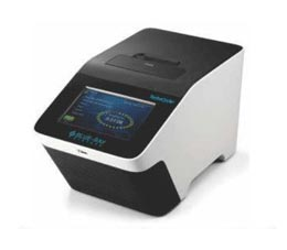 THERMAL CYCLER from Axiva Sichem Biotech