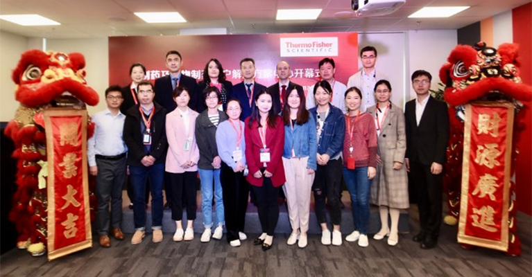 Thermo Fisher Scientific opens Customer Solution Center in China