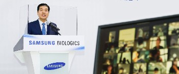 Samsung Biologics adds fourth plant due to growing demand