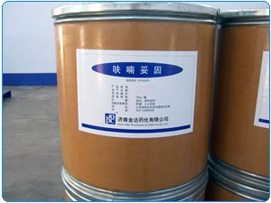 Dantrolene Sodium