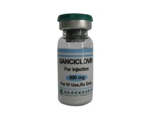 Ganciclovir sodium for injection