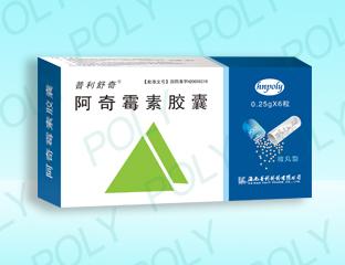 Azithromycin EC capsules
