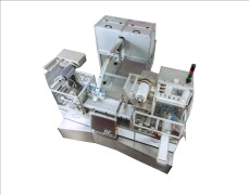 BF50 HT Automatic Blistering-Thermoforming Machine