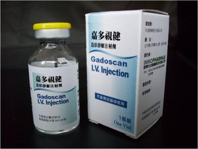 ???? ??????? (???) GadoscanI.V. Injection (Gadodiamide)