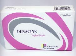 Denacine vaginal ovules