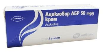 Aciclovir ABR
