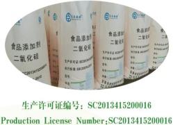 Silicon dioxide (food additives)