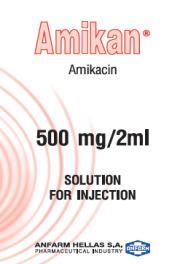 Amikacin Inj.Sol 500mg/2ml (EU CTD Available) & 1g/4ml (EU CTD Available: Q3 2021)