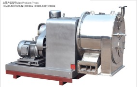 HORIZONTAL PISTON PUSHER DISCHARGE