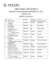 Zhejiang Guobang Pharmaceutical Co., Ltd./Guobang Pharmachem Group Co., Ltd.