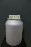 Dalteparin Sodium (Low Molecular Weight Heparin Sodium)