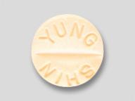 Allopurinol tablet 100mg