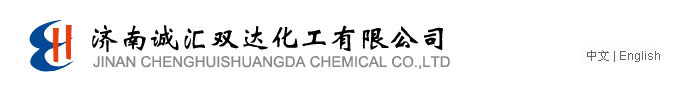 Jinan Chenghui Shuangda Chemical Co.,Ltd