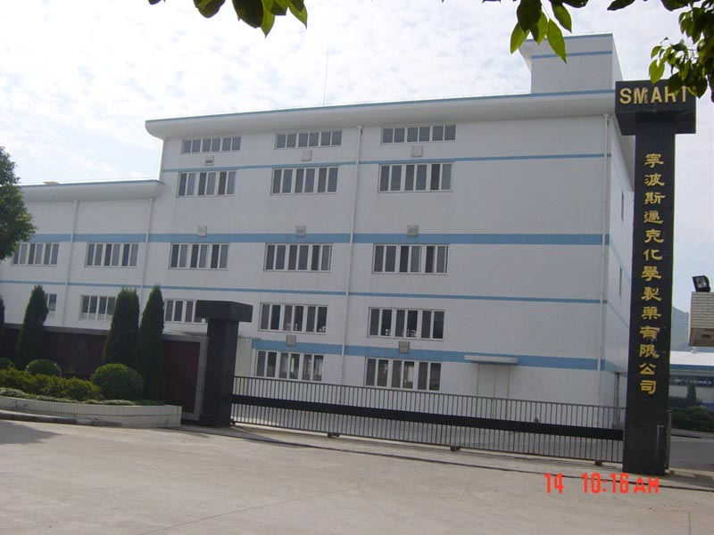 Ningbo Smart Pharmaceutical Co Ltd