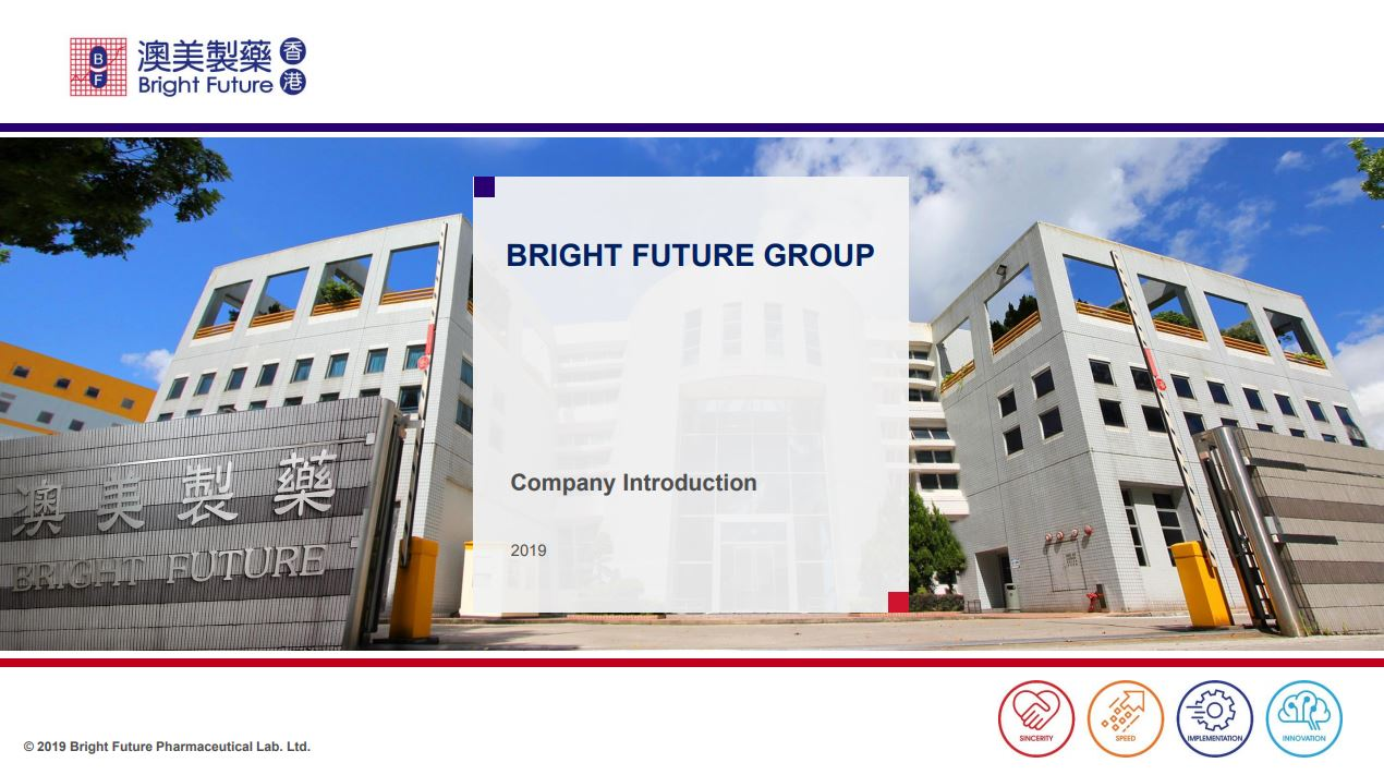 Company Profile of Bright Future Group