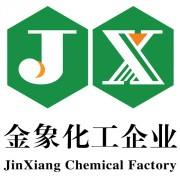 NingXia Jinxiang Pharmaceutical Chemical Co Ltd
