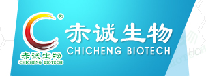 Wufeng Chicheng Biotech Co Ltd