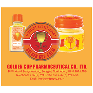 Golden Cup Pharmaceutical Co.,Ltd.