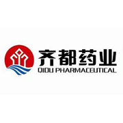 SHANDONG QIDU PHARMACEUTICAL CO., LTD.