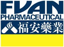FUAN PHARMACEUTICAL GROUP YANTAI JUSTAWARE PHARMACEUTICAL CO., LTD.