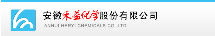 Anhui Heryi Pharmaceutical Co Ltd