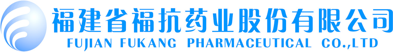 Fujian Fukang Pharmaceutical Co., Ltd.