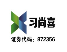 SHANDONG XISACE NEW MATERIALS TECHNOLOGY CO.,LTD