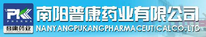 Nanyang Pukang Pharmaceutical Co., Ltd.