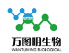 Qingdao WanTuMing Biological Products
