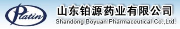 SHANDONG BOYUAN PHARMACEUTICAL CO., LTD.