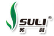 Suli Pharmaceutical Technology Jiangyin