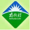 Luohe Nanjiecun Pharmaceutical Group