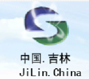 Jilin Shulan Synthetic Pharmaceutical Co Ltd