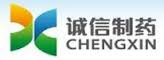 Jiangsu Chengxin Pharmaceutical Co Ltd