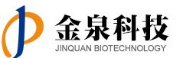 Anhui Jinquan Biological Technology Co Ltd