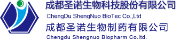 Chengdu Shengnuo Biopharm Co Ltd