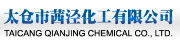 Taicang Qianjing Chemical Co Ltd