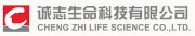 CHENGZHI LIFESCIENCE CO.,LTD.
