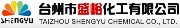 Taizhou Shengyu Chemical Co Ltd