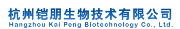 Hangzhou Kai Peng Biotechnology Co., Ltd