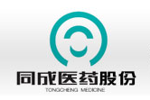 Shandong Tongcheng Medicine Co Ltd