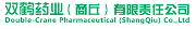 Double-Crane Pharmaceutical (Shangqiu) Co Ltd