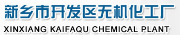 Xinxiang Juyuan Biotechnology Co Ltd