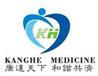 Jinan KangHe Pharmaceutical Technology Co Ltd